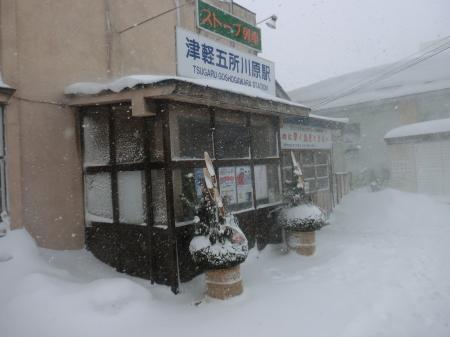 20111225IMG_0127.jpg