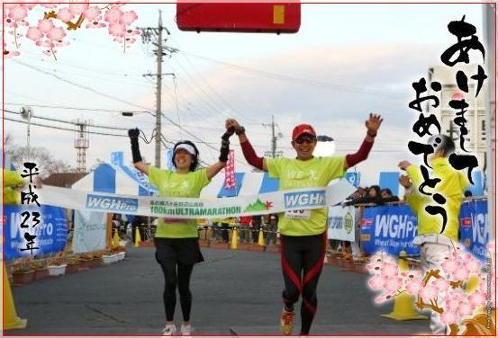2011_nenga-01.jpg