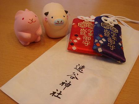 2011 1.4速谷神社