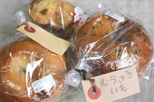 20101219Rくんのベーグル&クッキー1