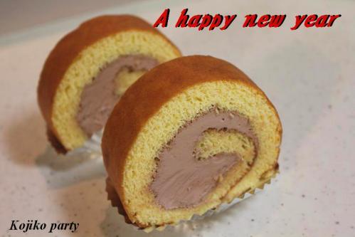 20110101ロールケーキa