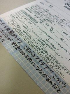 NEC_0407.jpg