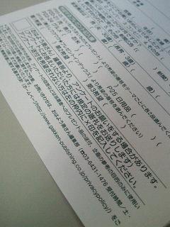 NEC_0408.jpg