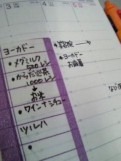 NEC_0410.jpg