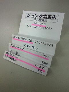 NEC_0413.jpg