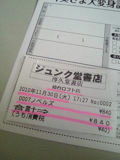 NEC_0414.jpg