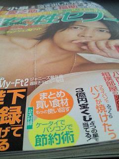 NEC_0505.jpg