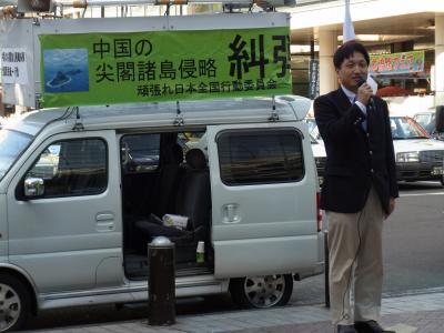 横浜駅西口街宣