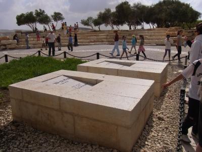 ベングリオン墓