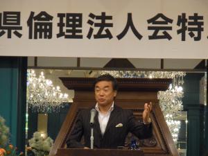 松沢知事講演