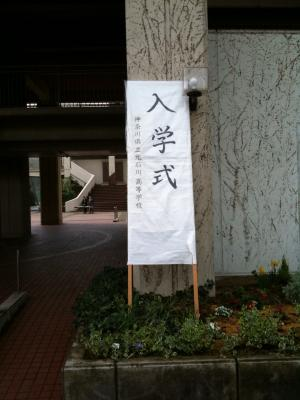 motoishikawa