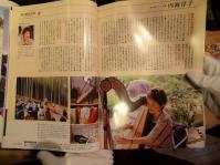 オセラ記事 (2)