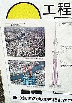 s-201003071411000.jpg