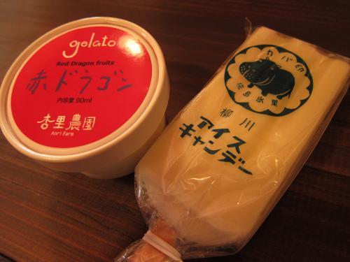 椛島氷菓 アイスキャンディー