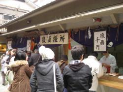 猿田彦神社 庚申の日