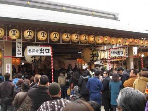 十日恵比須神社(とおかえびすじんじゃ)
