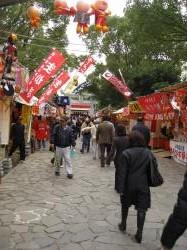 十日恵比須神社 東公園