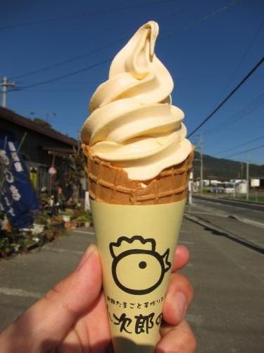 小次郎の里 ソフトクリーム
