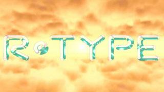 5月1日 R-type