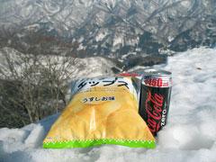 崖の上のポテト&コーラ