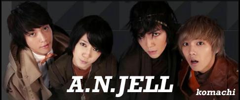 A.N.JELLのvisual band風