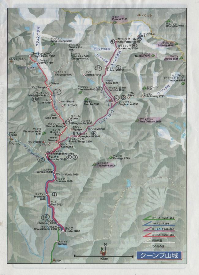 エベレストコース図