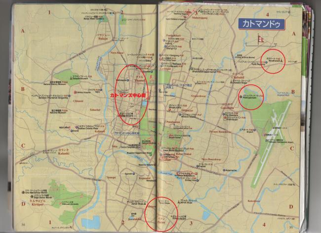 カトマンズ地図