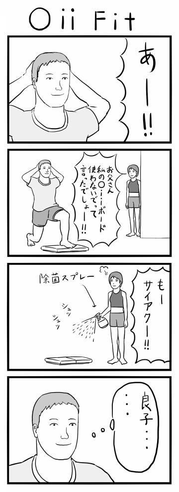 030_1.jpg