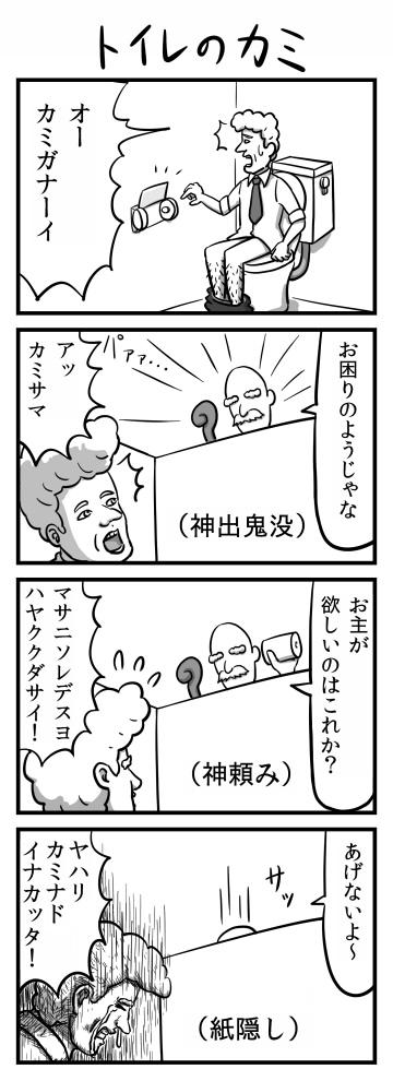 052_6.jpg