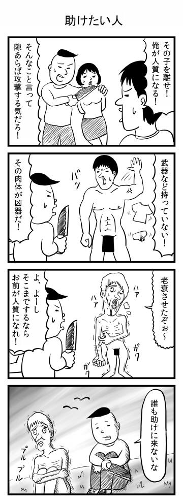 056_1.jpg