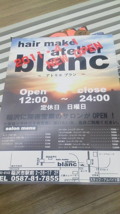 2011050111460000.jpg