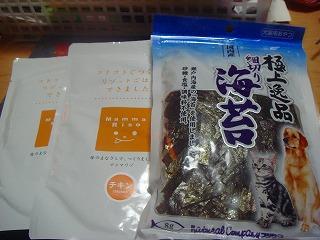 komugi 3029
