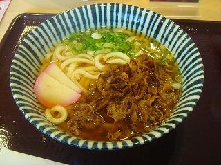 komugi 3105
