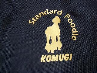komugi 3402