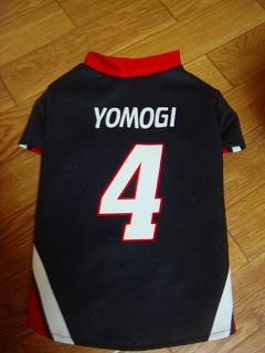 yomo 2511