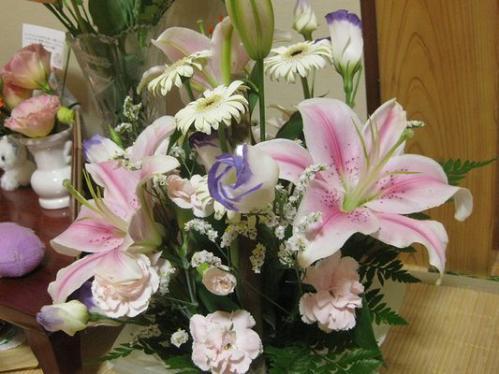 お花がとどいたぁ
