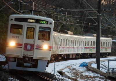 No.46 6022F 高幡不動行
