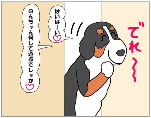20130301-006.jpg