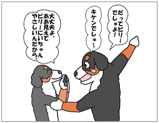 20130310-001.jpg