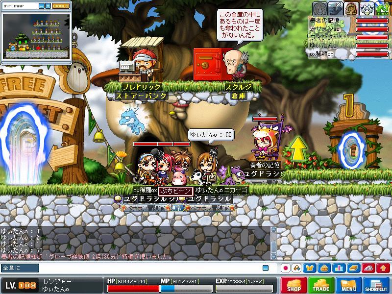 Maple091128_150225.jpg