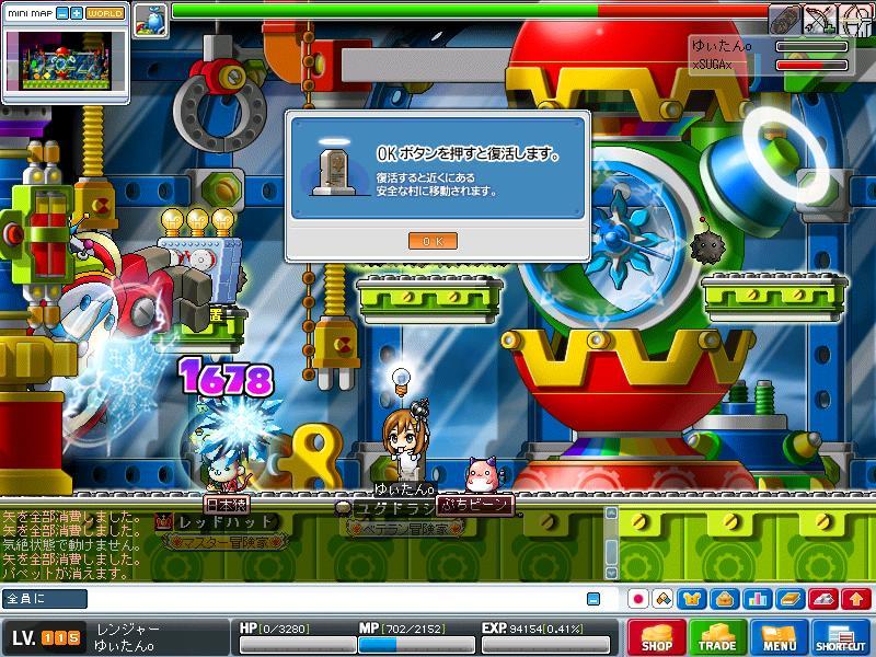 Maple091130_024150.jpg