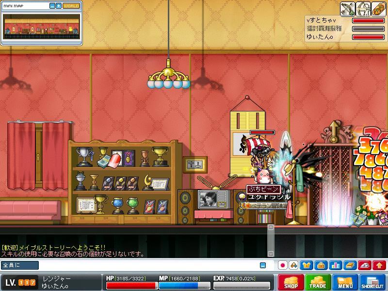 Maple091201_140447.jpg