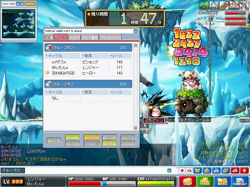 Maple091202_011541.jpg