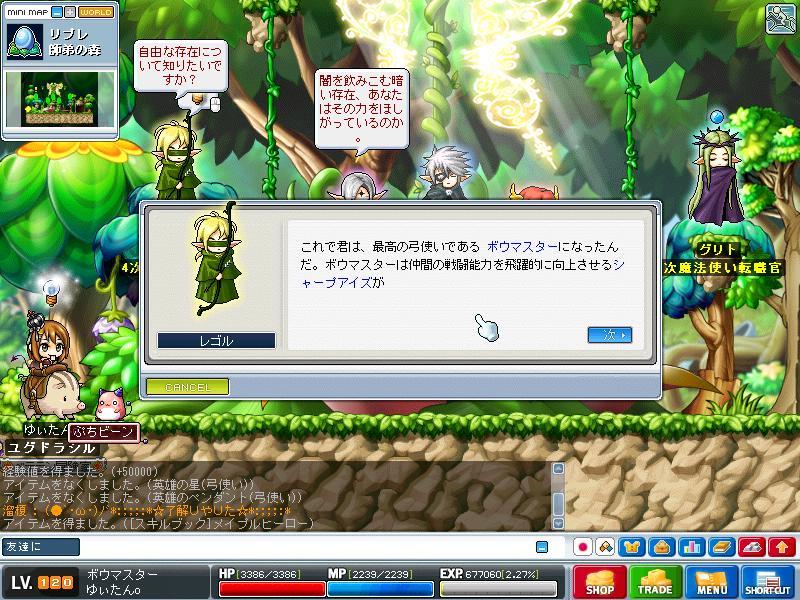 Maple091204_010139.jpg