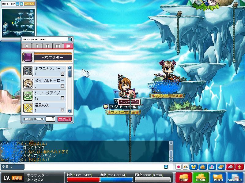 Maple091207_020520.jpg