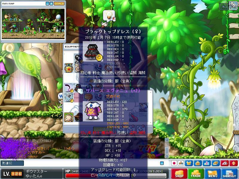 Maple091208_004340.jpg