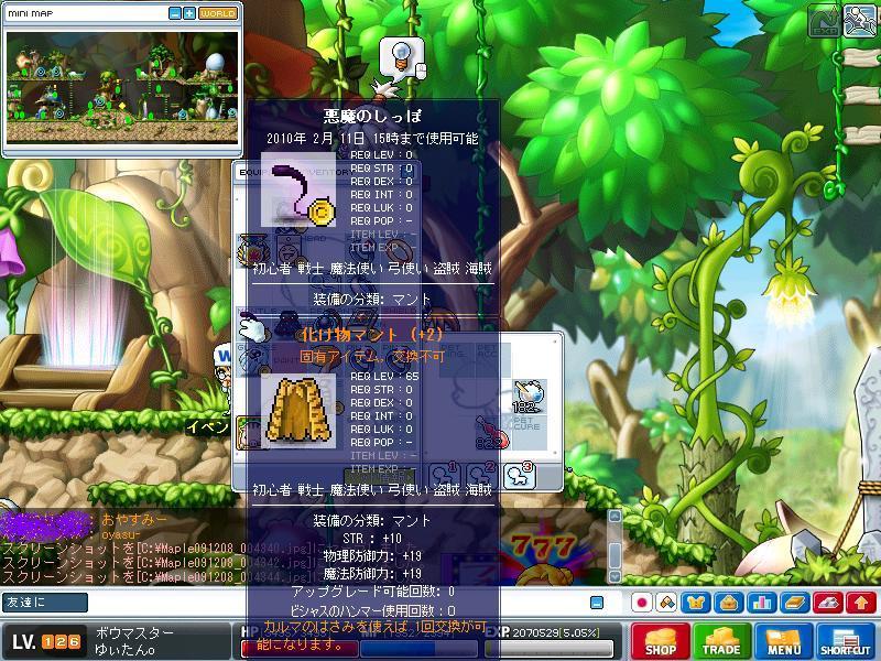 Maple091208_004346.jpg