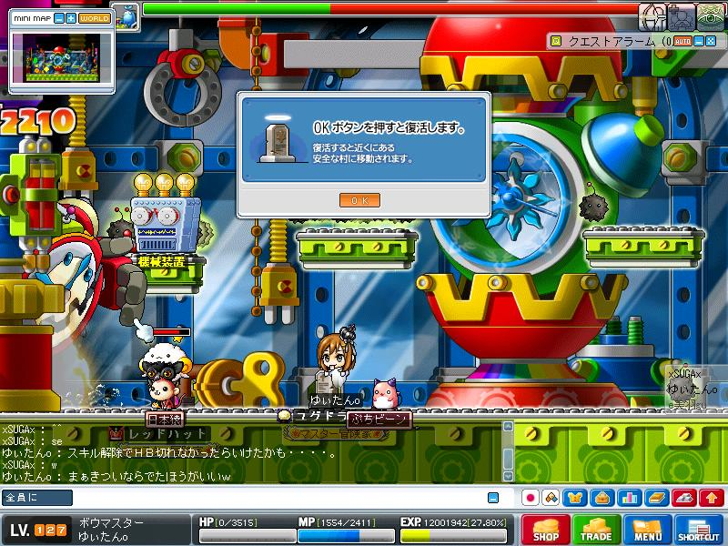 Maple091209_013108.jpg