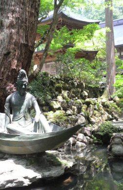 永平寺 池