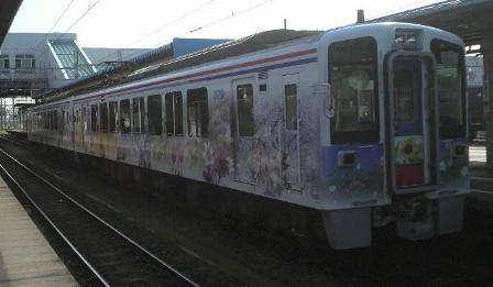 電車(前)